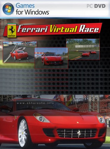 Ferrari Virtual Race PC