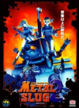 Metal Slug 2 PC