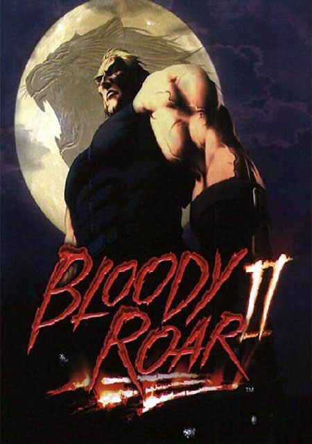 Bloody Roar 2 Para PC Full
